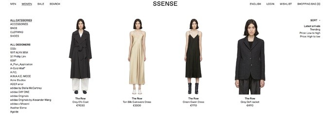 10 melhores sites de compra online: SSENSE
